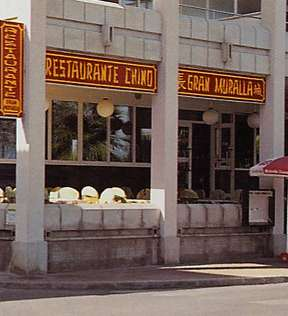 Los Restaurantes Chinos